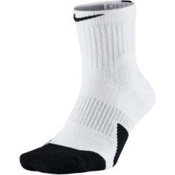 Nike Elite 1.5 Mid Basketball Socks
