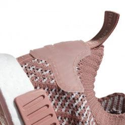 adidas NMD R1 Primeknit STLT Ash Pink Womens