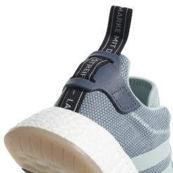 adidas Originals NMD_R2 W Gray