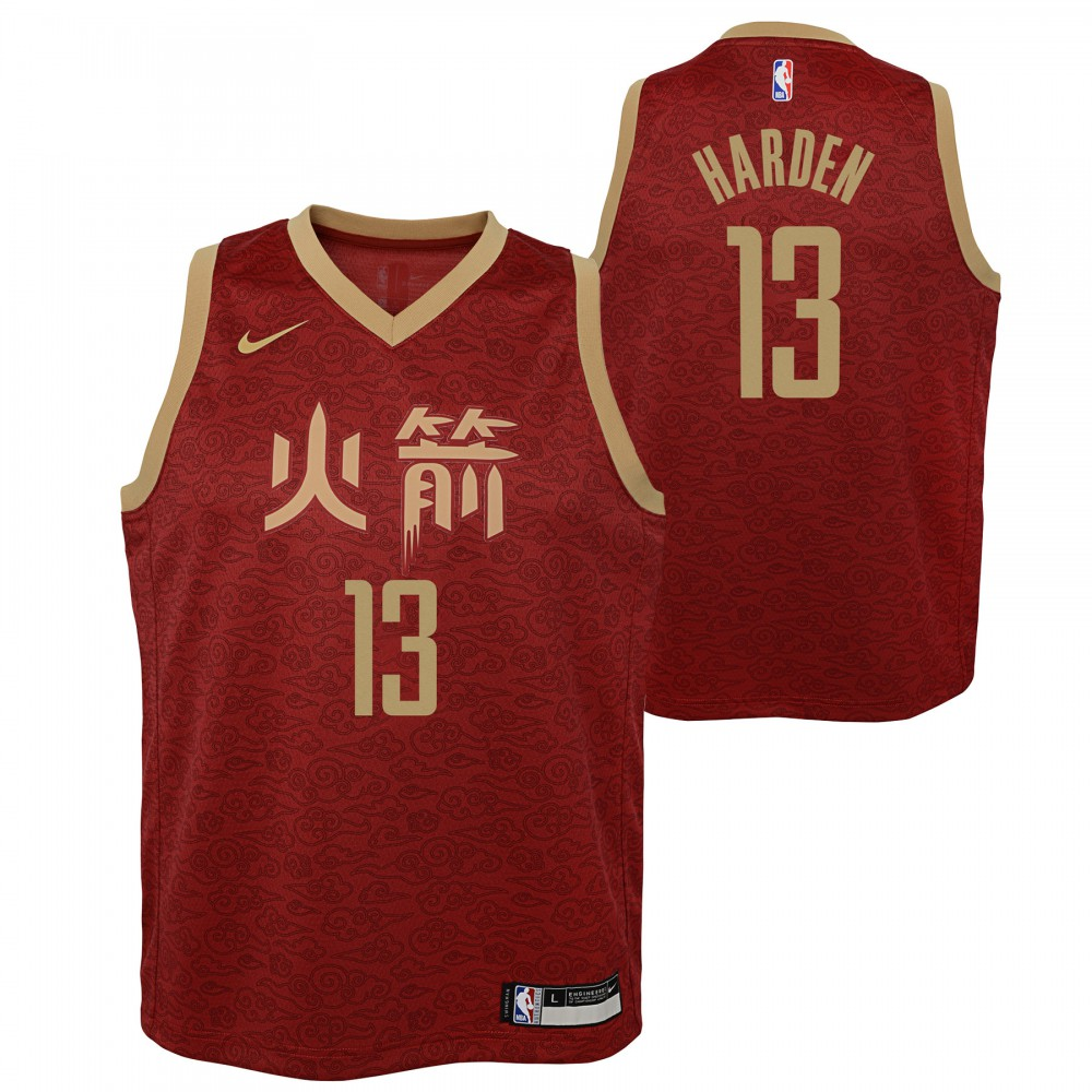 competitive price 1e606 b4c50 James Harden City Edition NBA Replica Jersey Kids
