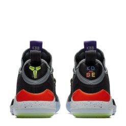"0c7c5095f891 Nike Kobe AD ""Chaos"""
